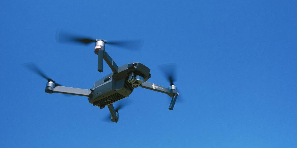 国土交通省にドローンの飛行許可申請を自力で提出する方法