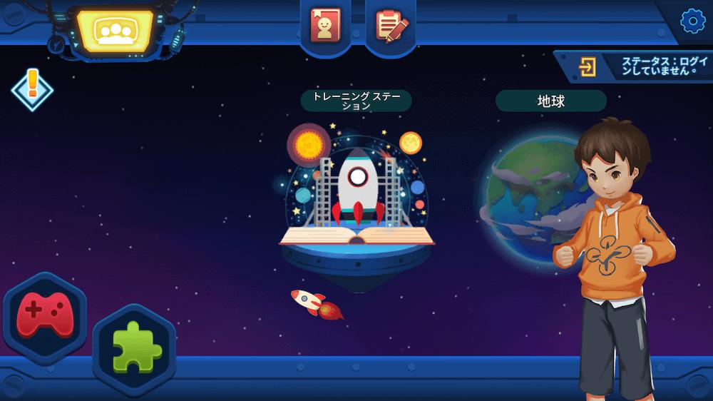 Tello EDU アプリ(iOS版)