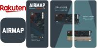 ドローンの1日無料保険!楽天AirMapアプリを上手く活用しよう
