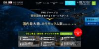 【無料体験あり】埼玉県のおすすめドローンスクールは?コース内容・料金を徹底比較!