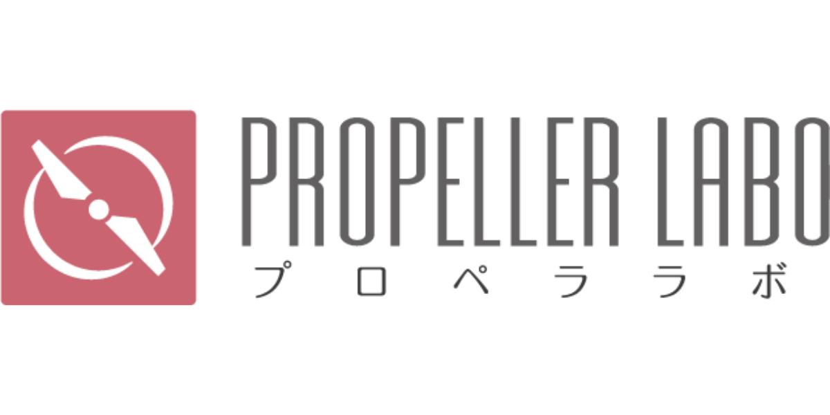 ドローンの基礎からレースまで学べるオンライン講座『プロペララボ』