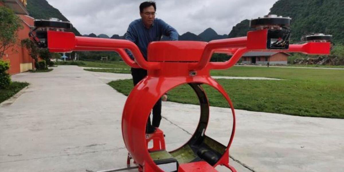 人が乗れる救助用ドローンのテストが成功 – 中国 広西チワン族自治区
