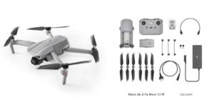 【Mavic Air 2開封レビュー】Fly More コンボとの違い・注意点を解説