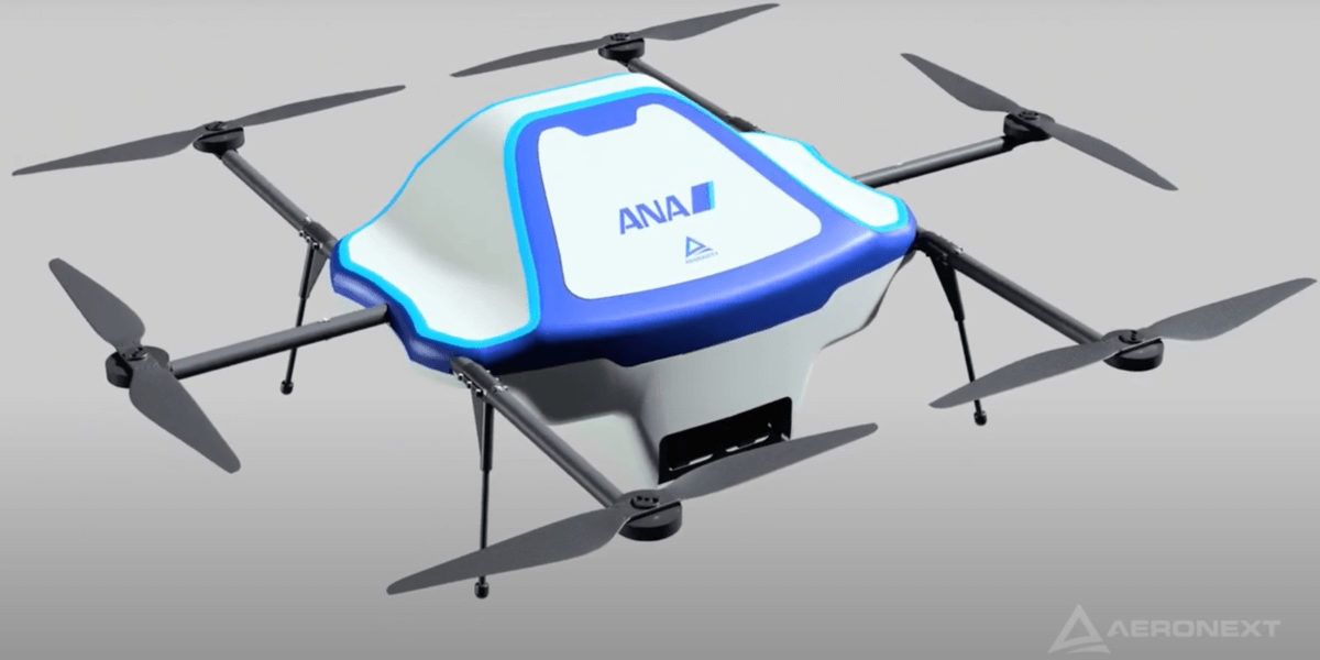 ANAとエアロネクストが業務提携 レベル4に向け物流ドローンの共同開発