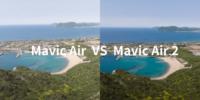 【動画・写真あり】「Mavic Air 2」を旧モデル「Mavic Air」と徹底比較