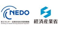 NEDOと経産省が第三者上空飛行に向け「無人航空機性能評価手順書」公表