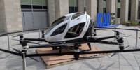 パッセンジャードローン「EHang 216」カナダ ケベック州の特別許可取得