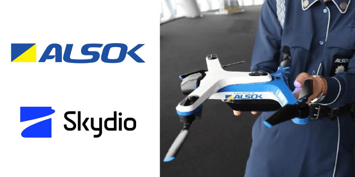 完全自律飛行ドローン「Skydio2」での警備実験開始 – ALSOK(アルソック)