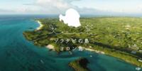 DJI JAPAN、与論島(ヨロンジマ)のPR動画公開!ドローン撮影に最適の島