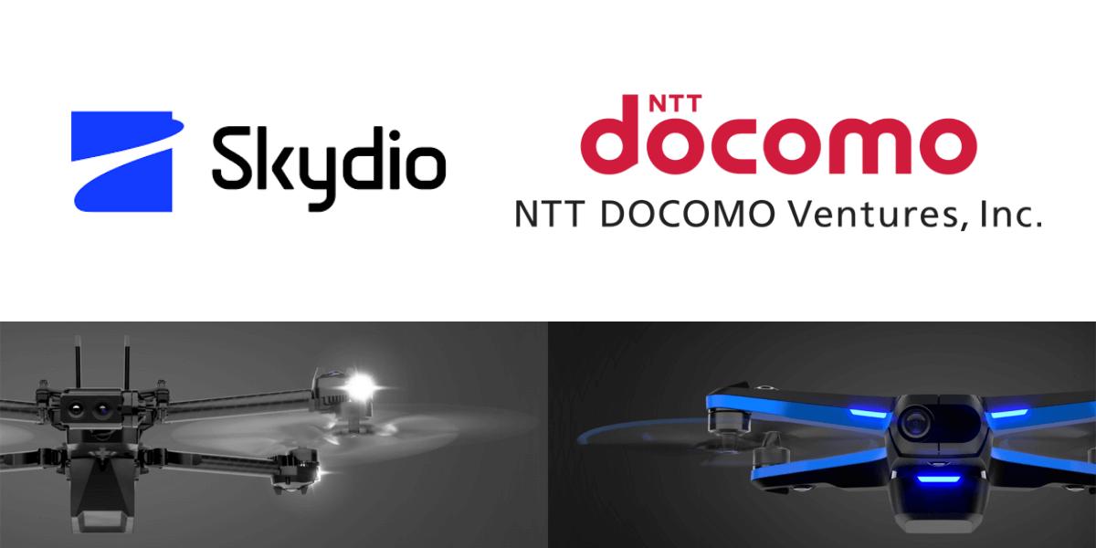 自律飛行ドローンの開発・販売会社Skydioに出資 – NTTドコモ・ベンチャーズ