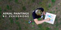 ドローンを使って絵を描くアーティストが誕生(AERIEL PAINTINGS)