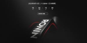 DJI、9月10日にRONINの新機種を発表!「Ronin-S」の後機種!?