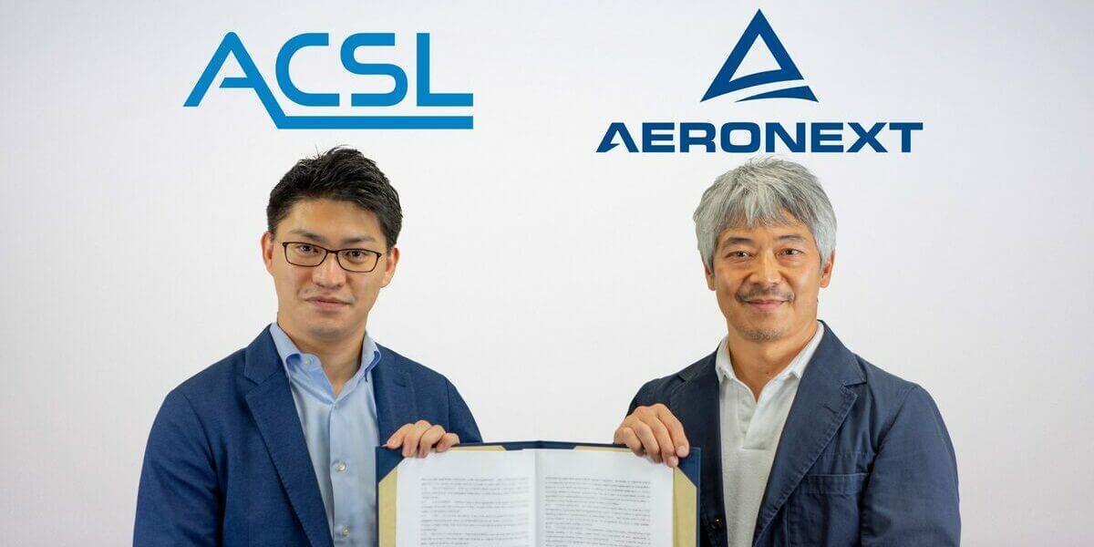 4D GRAVITY®搭載の物流ドローン開発に向け契約 – エアロネクスト、ACSL