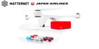 JAL、ドローン医療物資輸送の事業化に向け、Matternetと業務提携