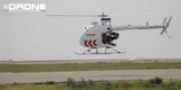 Drone Delivery Canadaの「Condor(コンドル)」、重要な飛行試験成功