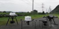 イームズロボティクス、目視外飛行実用化に向けた実証実験へ参画