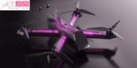 ピンク色の特別ドローン「Racer4」で乳がん啓発月間を推進 – DRL