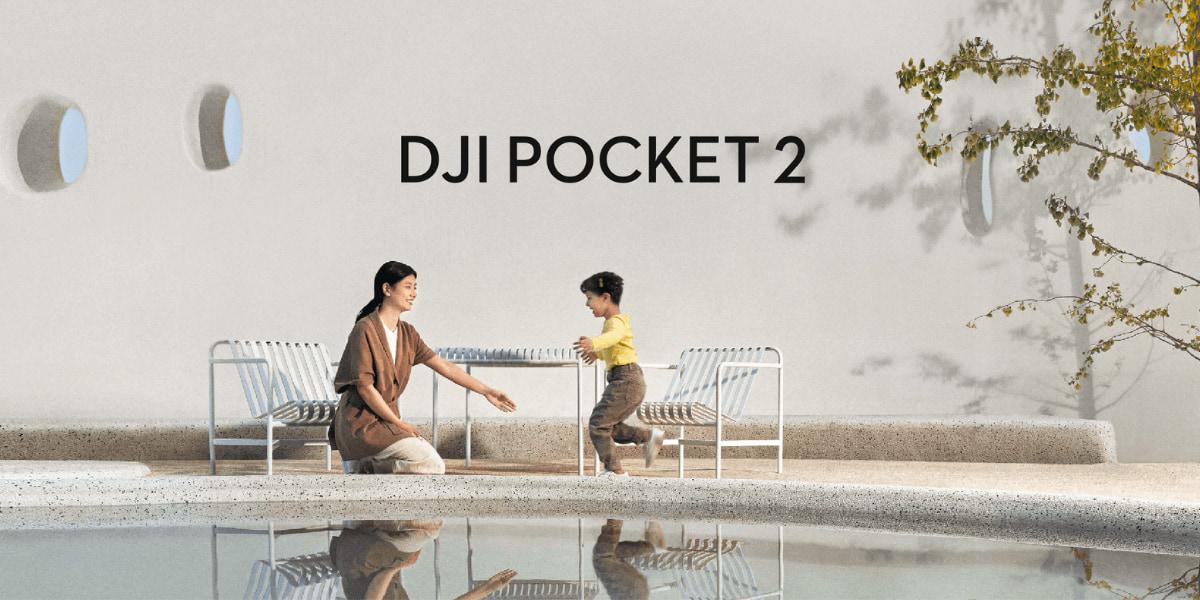 「DJI Pocket 2」ファームウェアアップデートのお知らせ(V01.03.00.10)