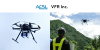 社会実装可能な物流用ドローン機体の開発に着手 – ACSL、VFR