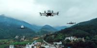 CAACが無人民間航空実験ゾーン「UCAEZ」を発表 EHangのUAM実装加速