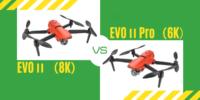 【徹底比較】「Autel EVO 2」VS「Autel EVO 2 Pro」性能の違いは?