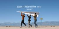 DJI、2020年11月5日10:00に新製品を発表と予告!「Mavic Mini 2」?