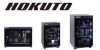 HOKUTO(ホクト)のおすすめ防湿庫3選!カメラ・レンズ・ドローンの保管に