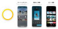 Insta360-GO 2,ONE X2,R,X」アプリアップデートのお知らせ(v1.5.2/1.5.1)