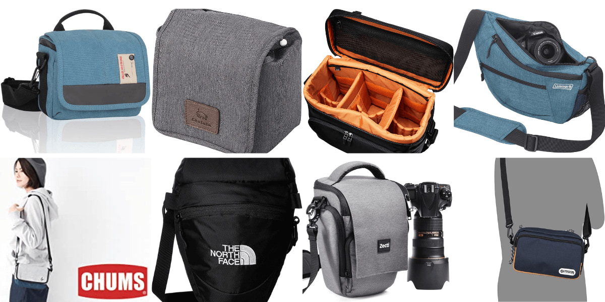 【ショルダー系】カメラバッグのおすすめ10選!おしゃれで人気なブランドも