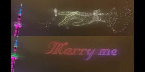 ドローンライトショーでプロポーズ!? 中国上海の空に「結婚して」の文字