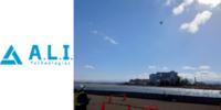 3D都市モデリングデータの民間活用に向け、ドローン測量の実証実験 – A.L.I.