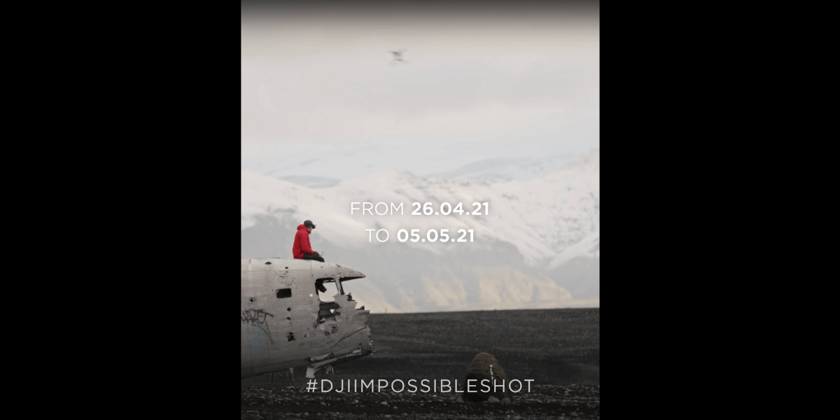 「DJI Impossible Shot Challenge」開催!「DJI FPVコンボ」獲得のチャンス