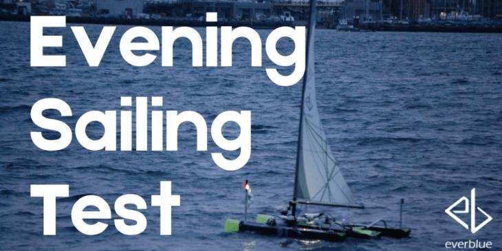 エバーブルーテクノロジーズ、帆船型ドローンによる夜間航行の実証実験に成功