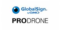 プロドローンとGMOグローバルサイン、ドローンのセキュリティ強化実験開始