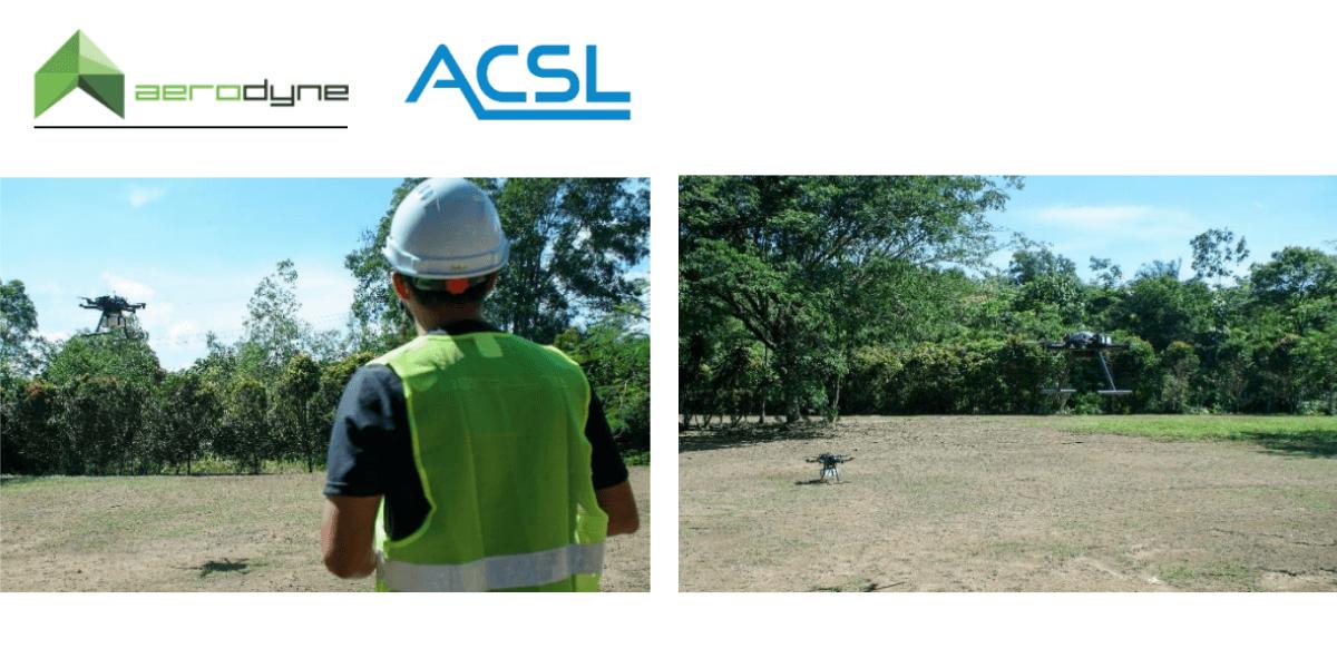 ACSL、世界2位のドローン・ソリューション・プロバイダーAerodyneに出資
