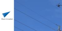 東京電力PGの送電線点検業務にドローンと新たな飛行システム導入