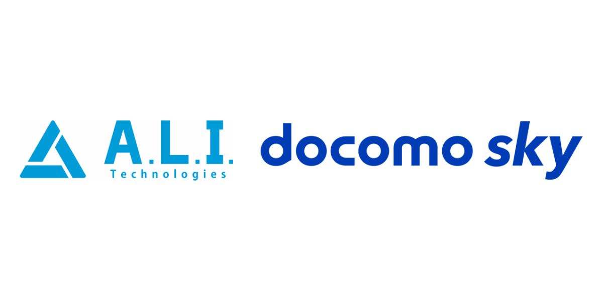 A.L.I.とNTTドコモ、ドローンの社会実装に向け飛行運用業務で連携開始