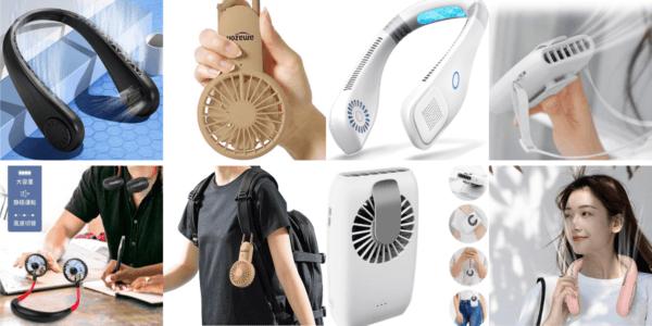 【2021年】おすすめ携帯扇風機5選!熱中症対策の必需品