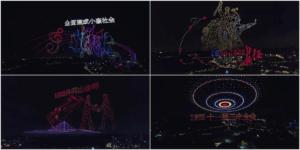 中国共産党100周年を記念して、5,200機によるドローンライトショー開催