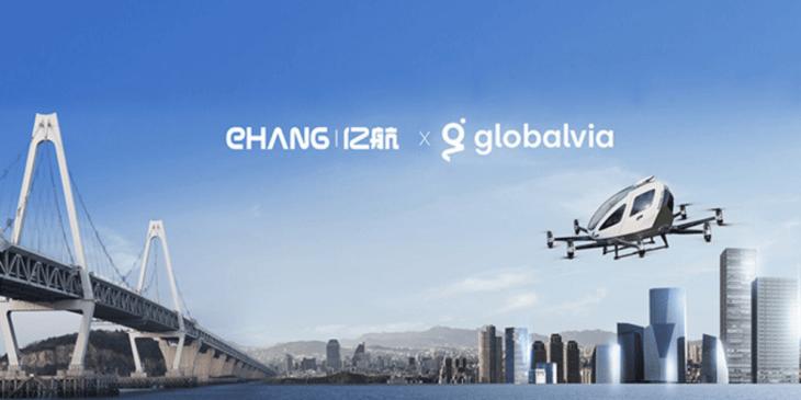 EHang、ラテンアメリカ地域でのAAV実装に向けGlobalviaと提携発表