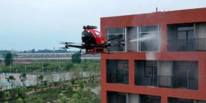高層消防モデルのドローン「EH216F」他を用いて消防訓練実施 – 中EHang