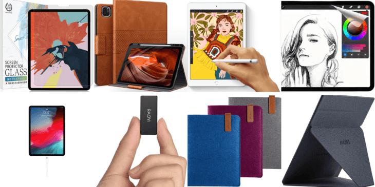 【2021年】iPad Proがもっと便利になる!人気おすすめアクセサリー10選