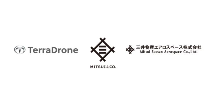 Terra Drone、三井物産、三井物産エアロスペース、空飛ぶクルマ事業の業務提携