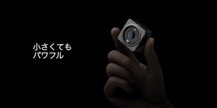 DJIの新アクションカメラ「DJI Action 2」販売開始!4K 120fps撮影可能