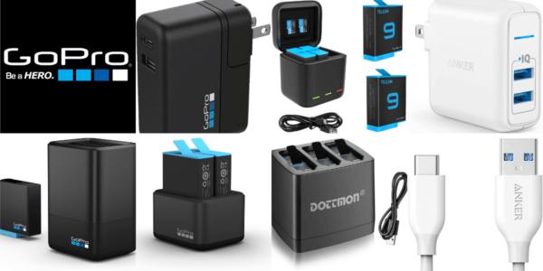 GoProのおすすめアダプター・充電関連アクセサリーを解説