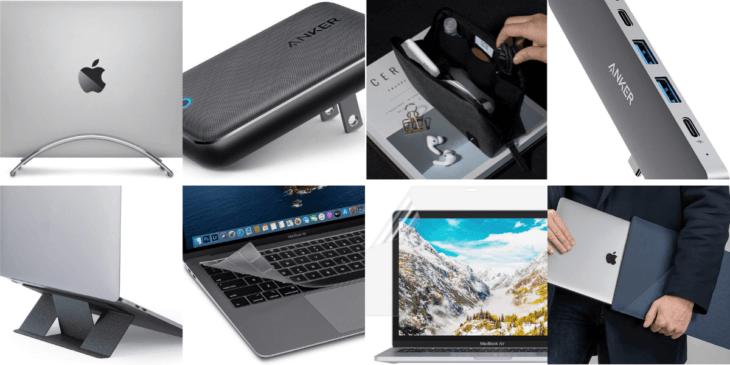 【2021年】MacBook Airの人気おすすめ周辺機器・アクセサリー10選