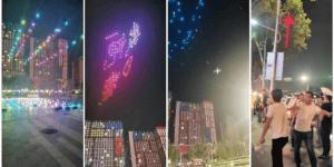 空からドローンが落ちてくる!中国鄭州市のドローンライトショー失敗映像
