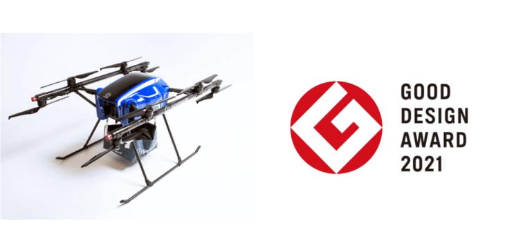 2021年度グッドデザイン賞にSkyDriveの物流ドローン「SkyLift」選出