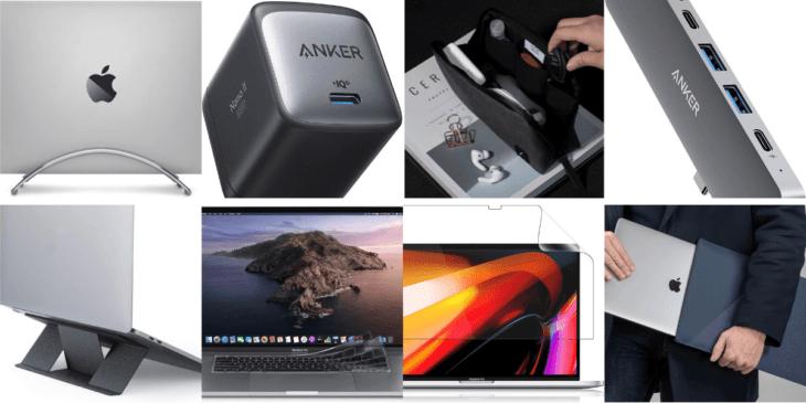 【2021年】MacBook Proの人気おすすめ周辺機器・アクセサリー10選